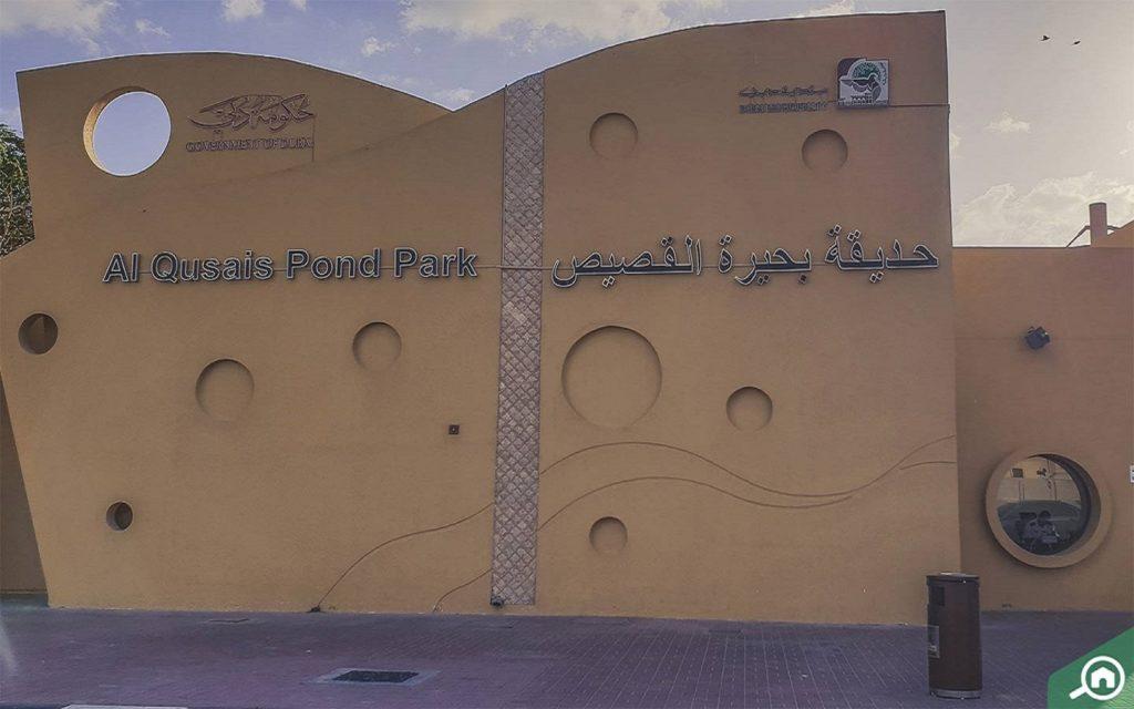 Al Qusais Pond Park in Al Qusais area