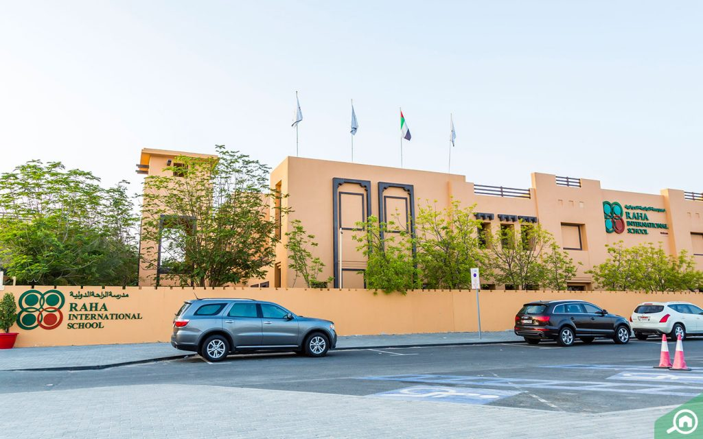 Entrance to Raha International School, one of the schools in Khalifa City A Abu Dhabi