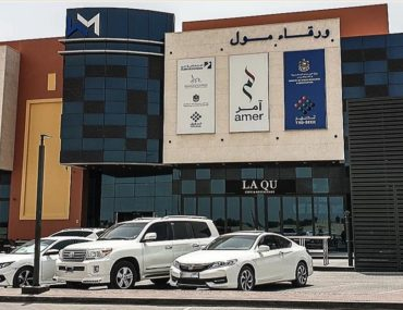 Outside view of Warqa Mall