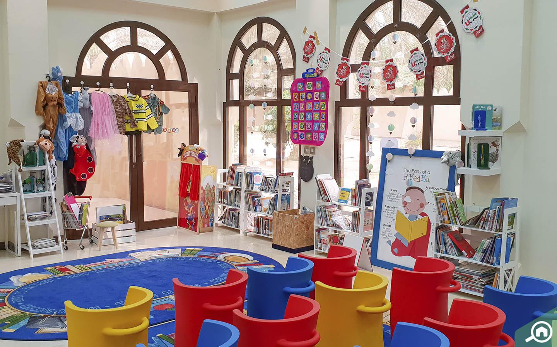 Children's section in Al Wathba Library