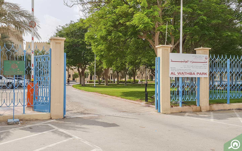 Entrance of Al Wathba Park in Abu Dhabi