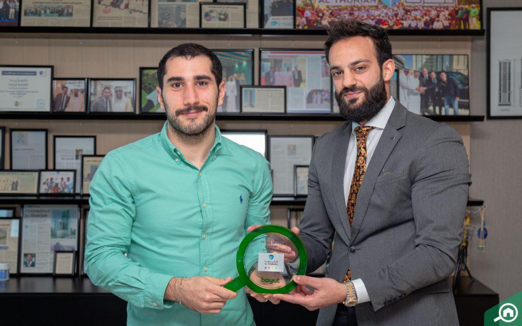 تسليم جائزة بيوت للوكالة العقارية
