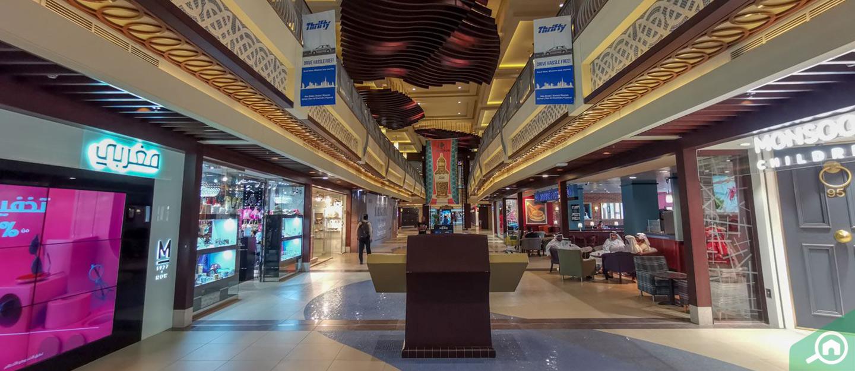 Shops in Al Hamra Mall