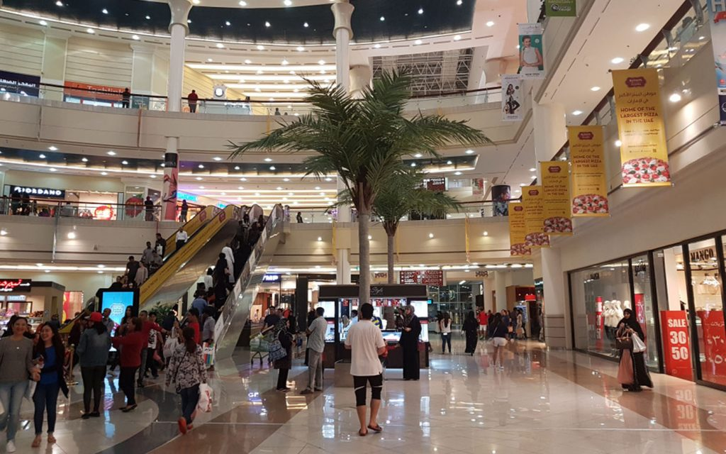 Al Wahda Mall interior