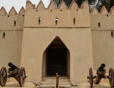 Entrance to the Al Ain National Museum