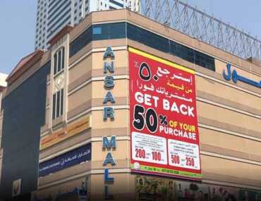 Ansar Mall Sharjah main facade featuring may affordable shops