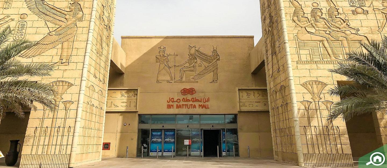 Ibn Battuta Mall Egypt court entrance