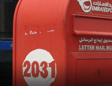 Emirates post box