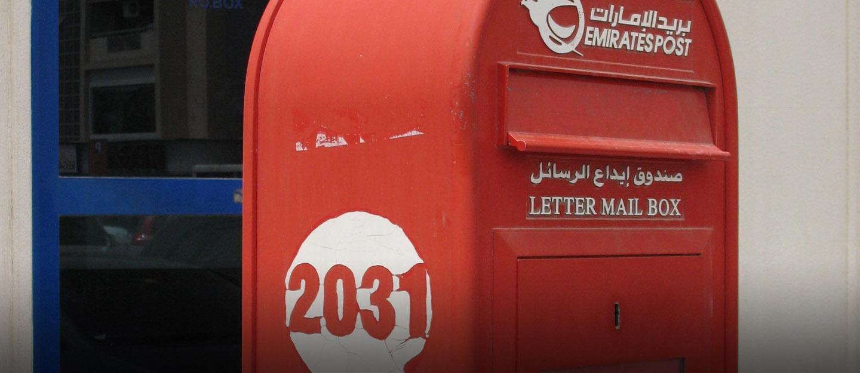 Emirates post box