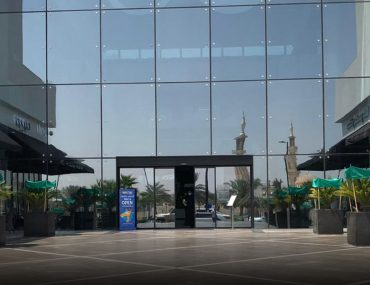 Entrance to zero 6 mall in sharjah