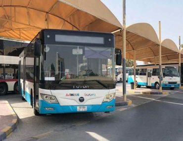 Ajman to RAK Bus Service