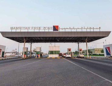 Al Hamriya Free Zone