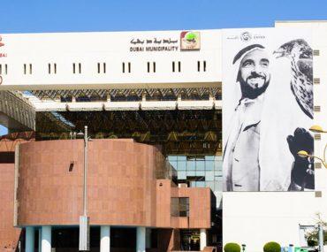 Dubai Municipality HQ