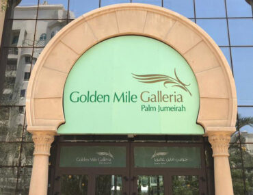 Golden Mile Galleria entrance
