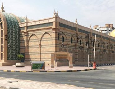 Museum in sharjah under Sharjah Museums Authority (SMA), United Arab Emirates