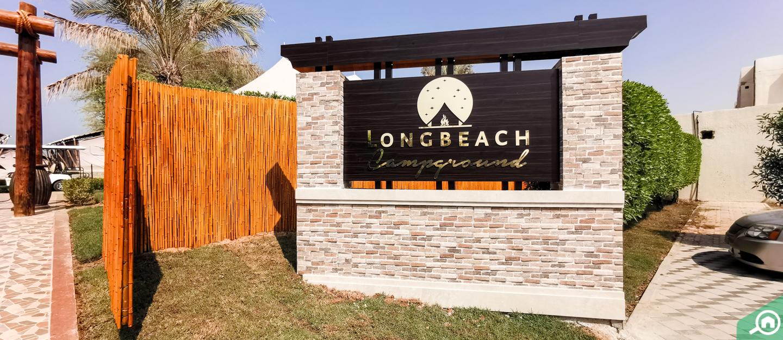 Lonbeach campground