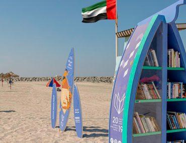 Sharjah Beach Library