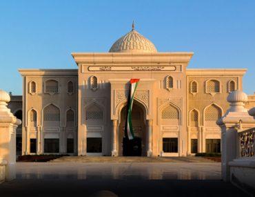 university of sharjah uae campus