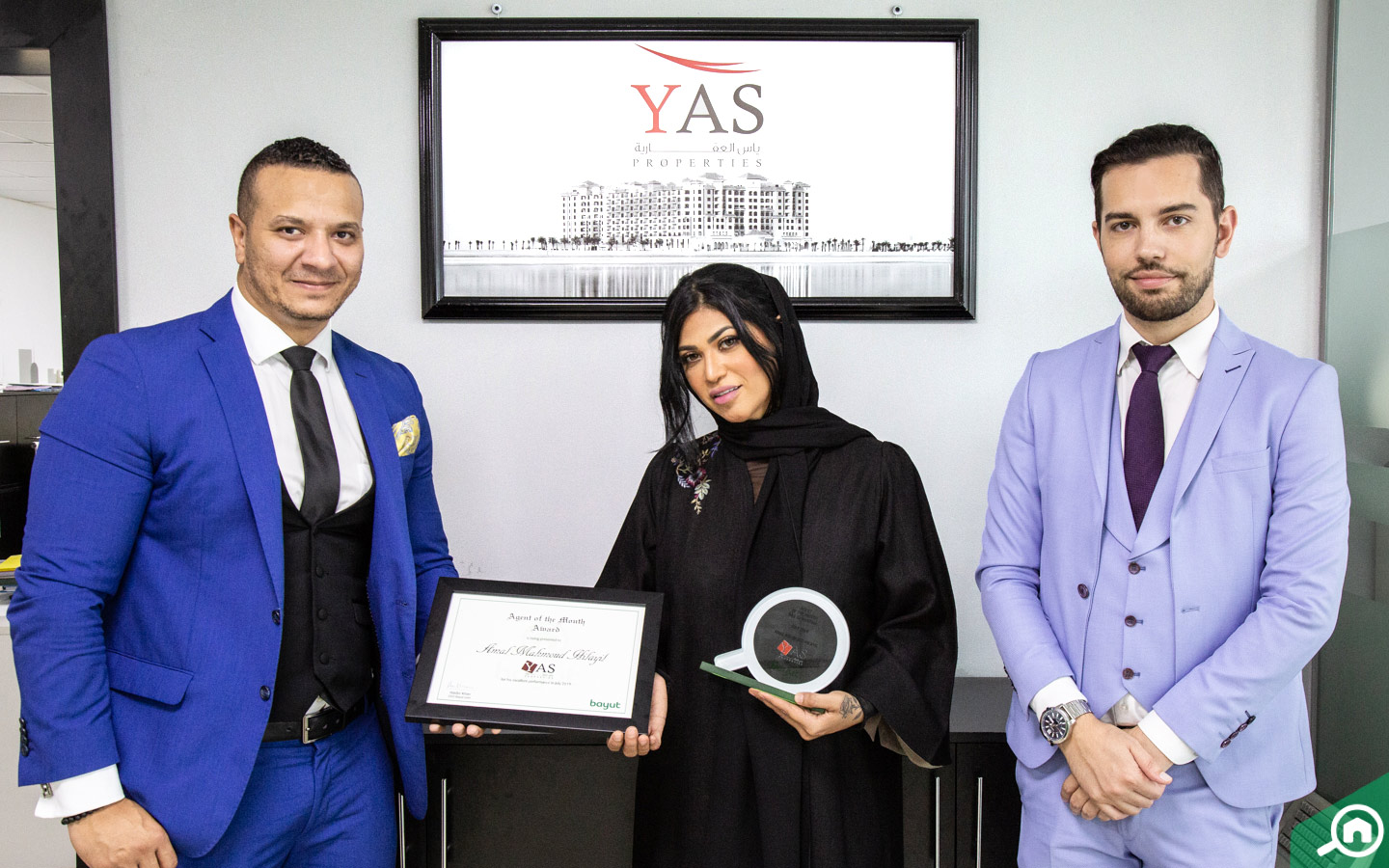 Amal Mahmoud Hilayil, property agent at Yas Properties