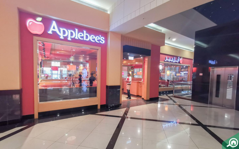 Applebees at Foodcourt