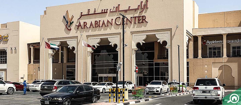 Arabian Center Dubai facade and main gate