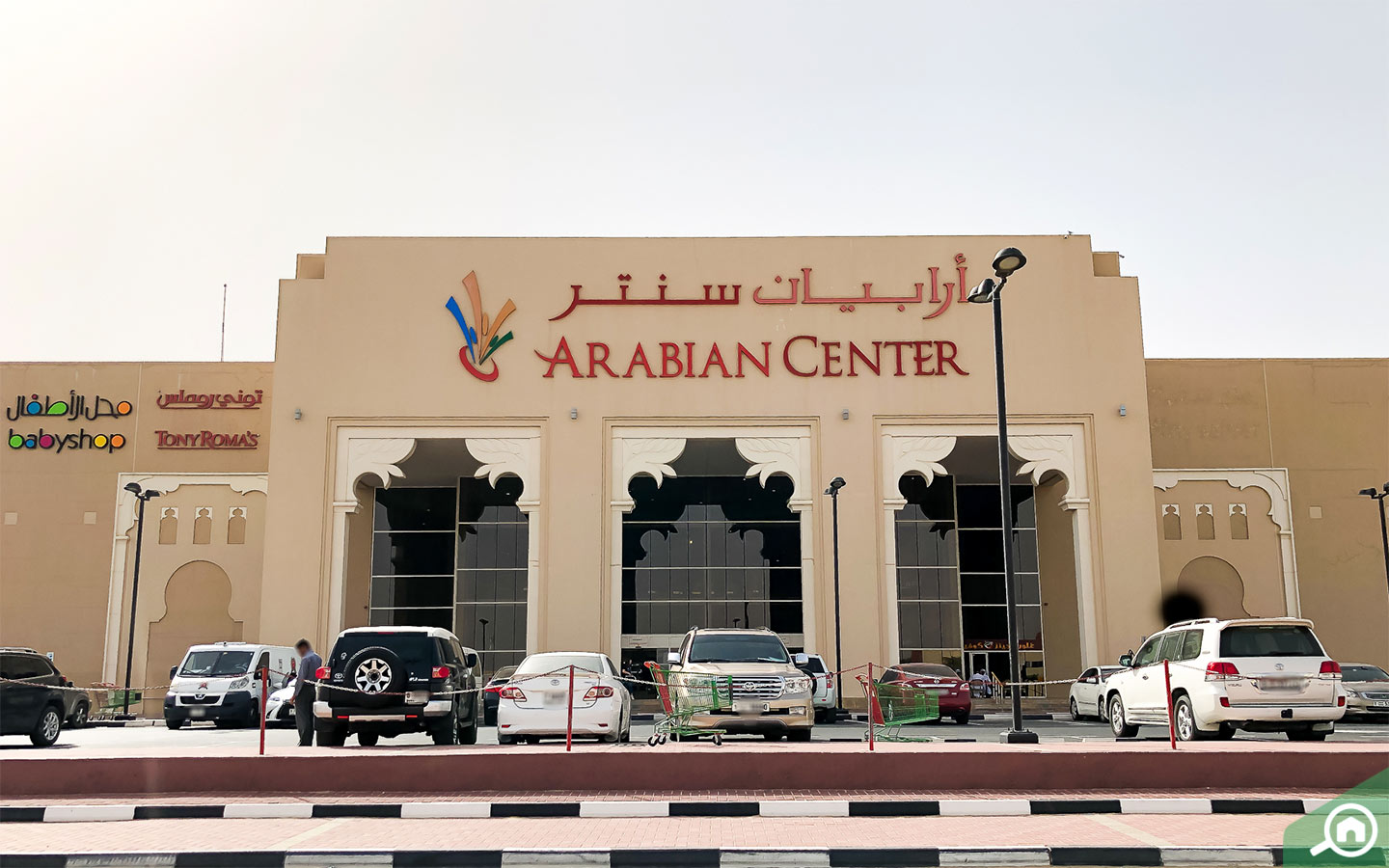 Entrance of Arabian Centre, one of the famous malls in Dubai