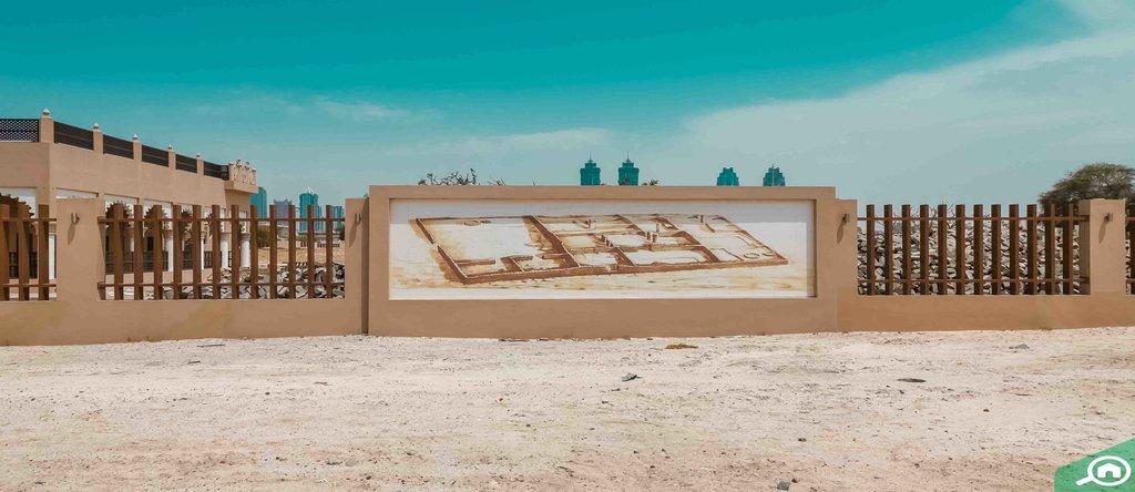 Jumeirah Archaeological site