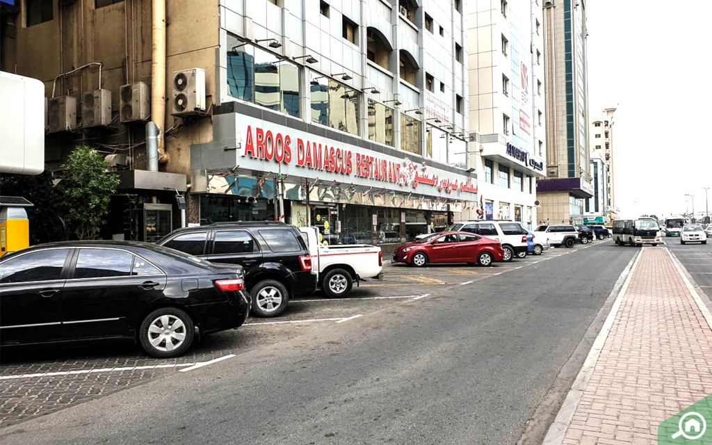 Aroos-Damascus-restaurant in Deira