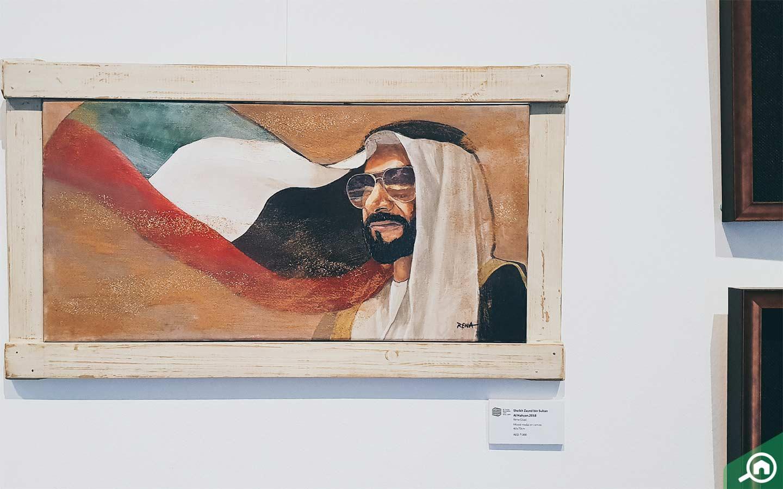 Artwork of UAE ruler inside Etihad Modern Art Gallery Abu Dhabi
