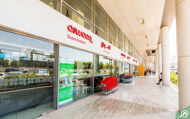 Aswaaq Supermarket in Dubai Knowledge Park