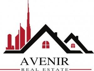 Avenir Real Estate logo