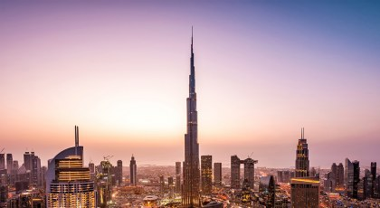 زيارة برج خليفة