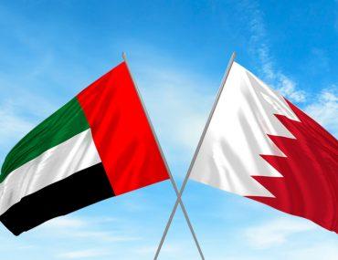 علم الإمارات والبحرين