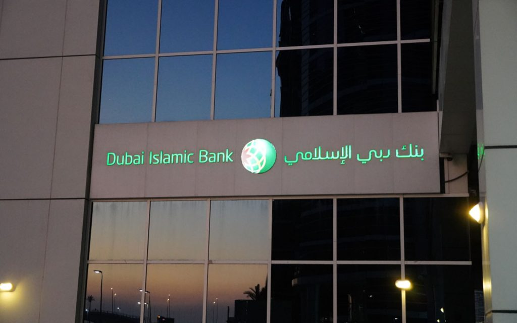 Fujairah Dubai Islamic Bank