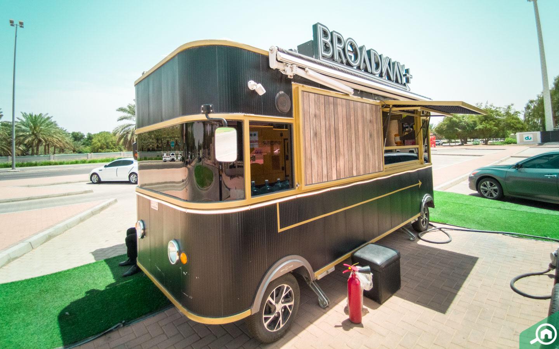 شاحنة للطعام والمشروبات