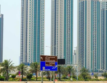 High-rise buildings and street in Abu Dhabi
