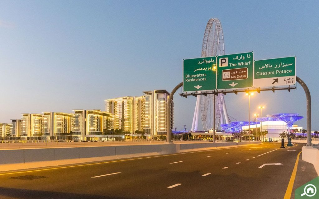 شارع في إمارة دبي