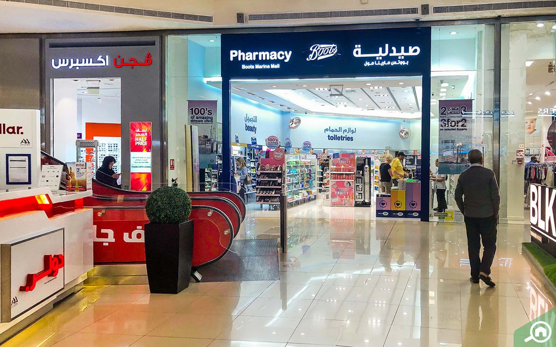 Storefront of Boots Pharmacy in Dubai Marina Mall