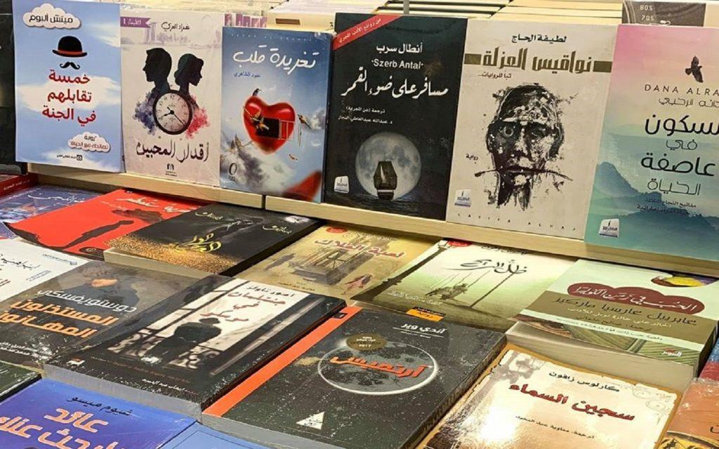 Borders bookstore Duabi