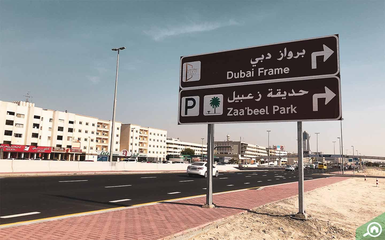 Bur Dubai directions