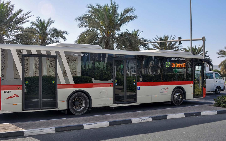 Bus from Dubai to Fujairah