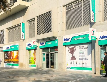 View of Aster clinics in Business Bay