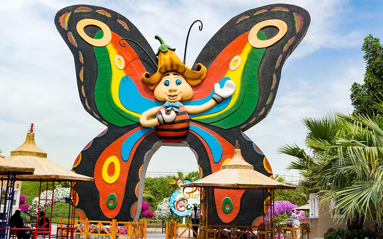 مدينة الفراشات في دبي