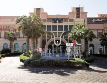 Al Khalidiyah Mall facade