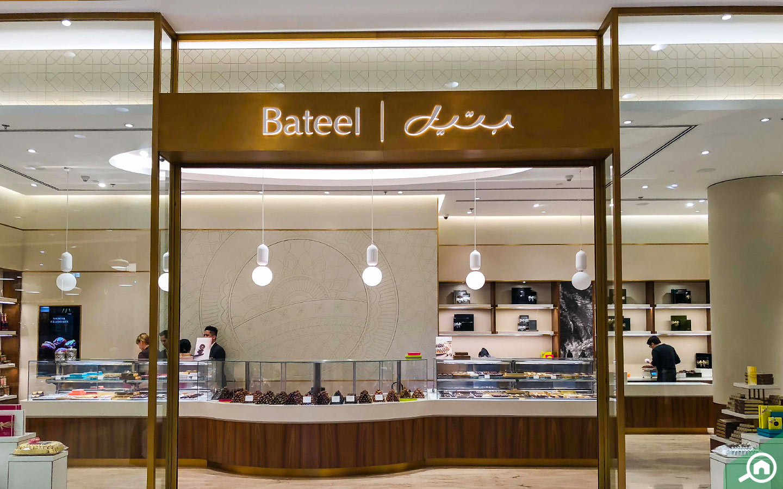 Cafe Bateel at the Dubai Mall