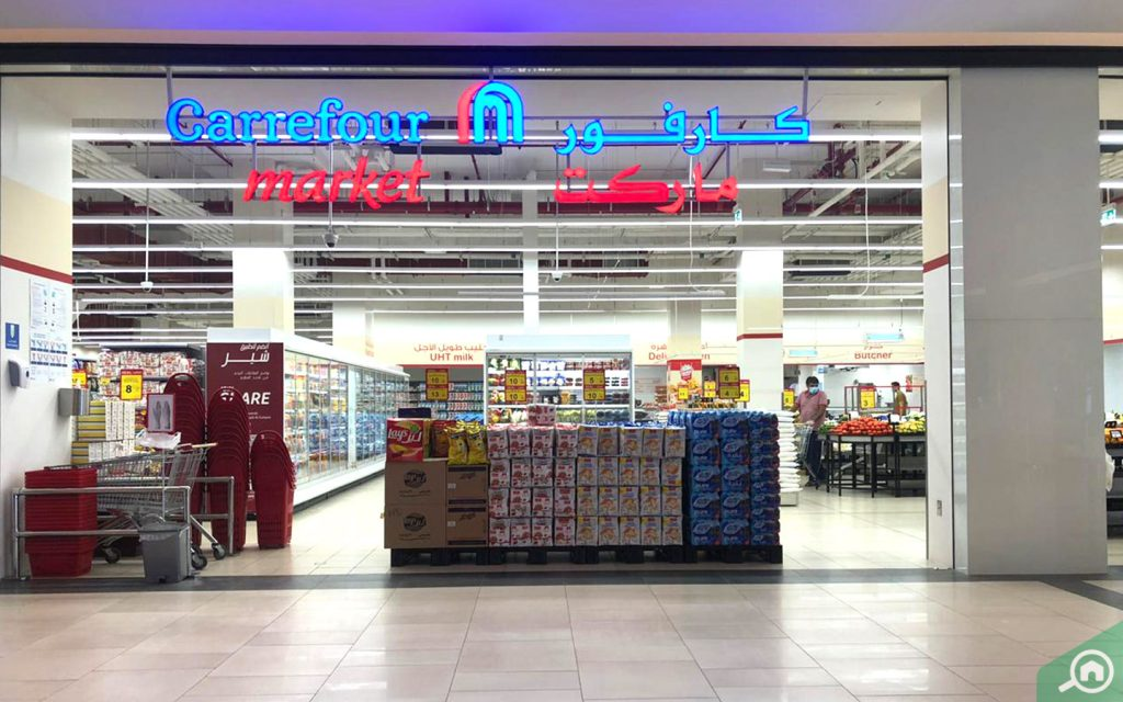 Carrefour at Oasis Mall Sharjah