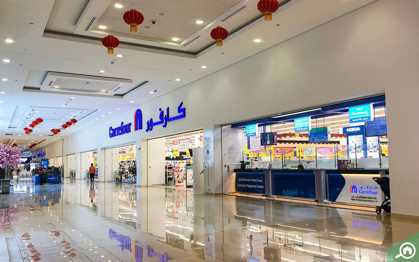 An entranceway to Carrefour in Dragon Mart Dubai