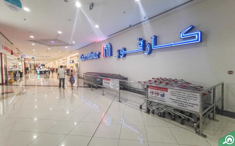 Carrefour branch of supermarkets in Al Reem Abu Dhabi