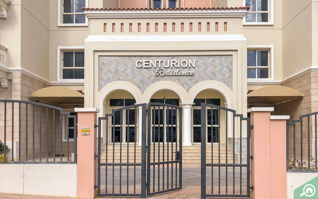 Entrance Gate to Centurion Residence in DIP Dubai