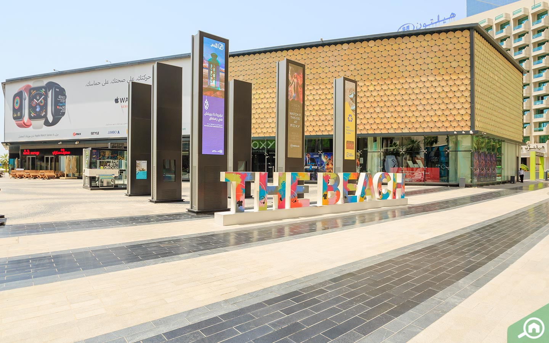 Outside of view of The Beach cinema Dubai JBR
